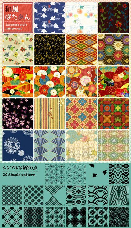 pattern-photoshop-66