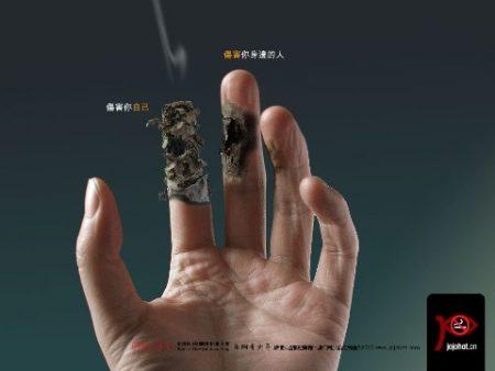 manifesti-anti-fumo-no-smoking-1